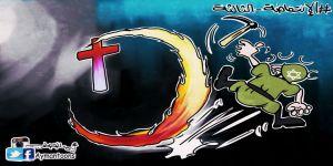 كاريكاتير أيمن الوصابي