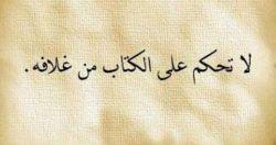 بقلم : د/ رانيه علي