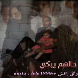 وائل بخش  - مكة المكرمة