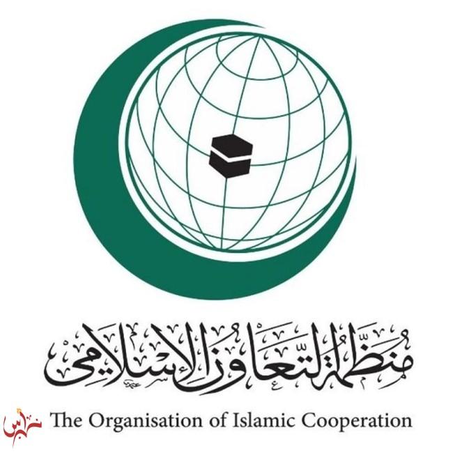 تحضيرية الوزاري الإسلامي للمرأة تدعو إلى التمكين المالي والسياسي للنساء