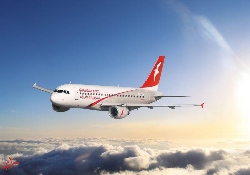العربية للطيران تطلق رحلاتها إلى العاصمة التشيكية براغ