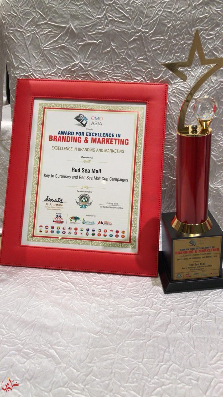 Red Sea Mall Wins Three Prestigious Awards from CMO Asia Awards