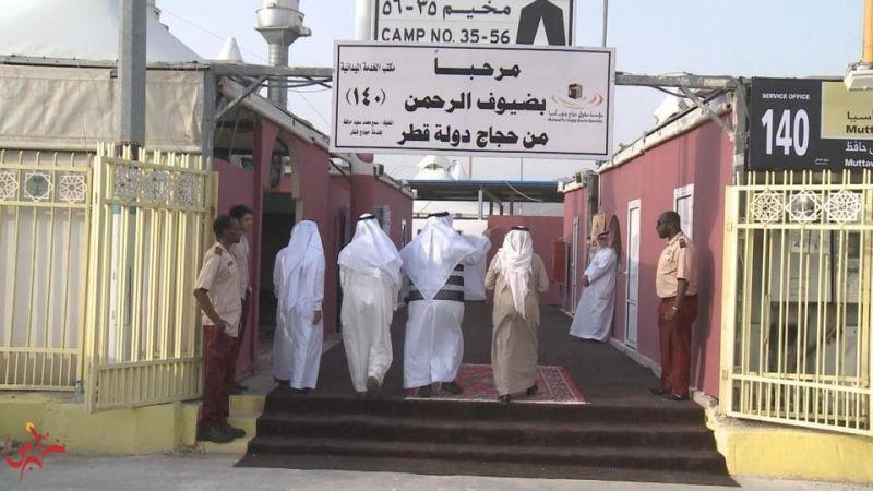 وسط تسهيلات كبيرة.. توافد حجاج قطر للسعودية عبر الكويت