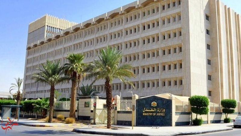 السعودية.. 7 آلاف أب مطالبون بدفع 180 مليوناً لأبنائهم