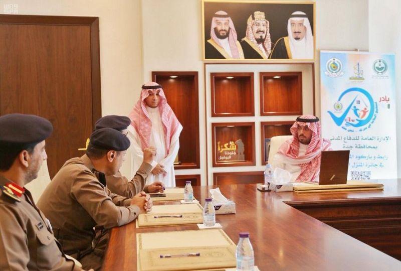 """مستشار أمير منطقة مكة المكرمة يُدشن مبادرة """"بادر .. لتحقيق السلامة في منزلك .. نحن معك"""""""