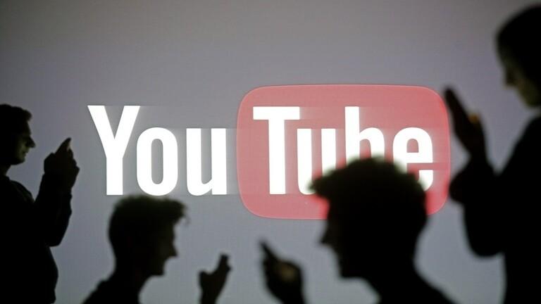 """""""يوتيوب"""" يسهل التعامل مع نزاعات الملكية الفكرية على منصتها"""