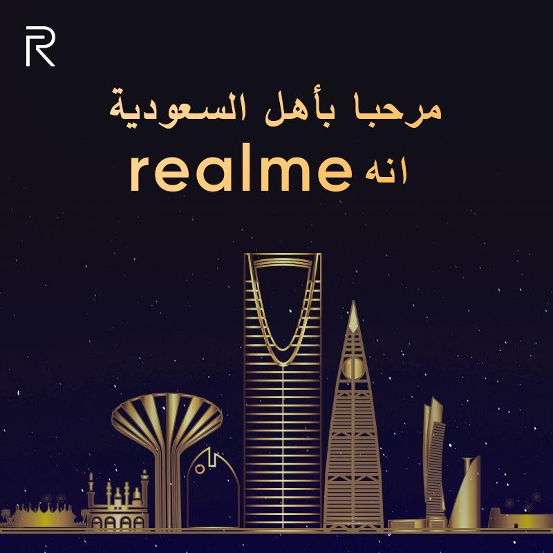 Realme تنهي استعداداتها لدخول سوق المملكة العربية السعودية مع جهاز Realme X2 Pro