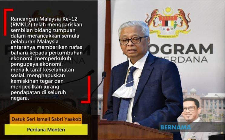 رئيس الوزراء الماليزي يؤكد استعداد بلاده لاستئناف موقعها كمركز استثمار إقليمي