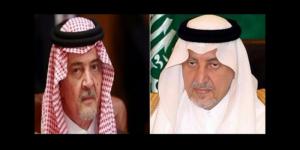 """خالد الفيصل يرثي فقيد الدبلوماسية سعود الفيصل بقصيدة """"رحيل سعود"""""""