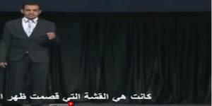 خطبة المهندس محمد القحطاني صاحب المركز الاول في بطولة العالم للخطابة 2015