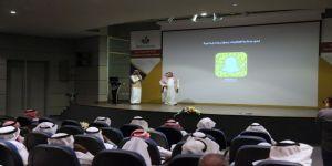 غرفة مكة المكرمة تكشف عن فرص استثمارية بقطاع المعارض لرواد الأعمال