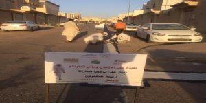 بالصور : جمعية العوق البصري تنفيذ مسارات تربط منازل المكفوفين بالمساجد