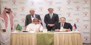 سيمنس توقع مذكرة تفاهم مع مؤسسة محمد بن سلمان الخيرية (مسك) من أجل تقديم الدعم المشترك إلى أصحاب المواهب التقنية بالمملكة العربية السعودية
