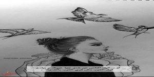 حوار مع محبة الرسم ياسمين حسن المالكي