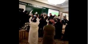 القنصلية الباكستانية بجدة تقيم حفل استقبال بمناسبة اليوم الوطني