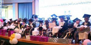 مركز جمعية الأطفال المعوقين بالرياض يحتفل بتخريج الدفعة الـ 24
