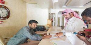 هيئة السياحة تقوم بجولة تفتيشية على المنشآت السياحية في الرياض