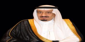 أمر ملكي بتعين صاحب السمو الملكي الأمير عبدالعزيز بن سعود بن نايف بن عبدالعزيز آل سعود وزيراً للداخلية .