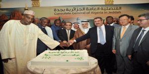 القنصلية الجزائرية بجدة تحتفل بالذكرى الـ 63 للثورة المجيدة