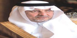 تحت رعاية صاحب السمو الملكي الامير خالد الفيصل مستشار خادم الحرمين الشريفين أمير منطقة مكة المكرمة