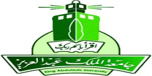 جامعة الملك عبدالعزيز بجدة تُطلق الملتقى الثاني للتوجيه والإرشاد الأحد القادم