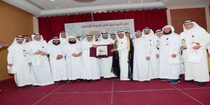 قائد الرحمانية يكرم أربعة عشر معلماً بجائزة التميز