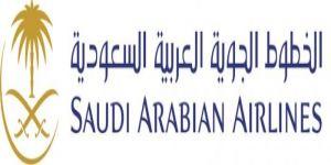 مجلس إدارة الخطوط السعودية يستعرض تقارير الأداء التشغيلي والمالي لمجموعة شركات المؤسسة