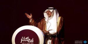 بحضور الشيخ محمد بن راشد