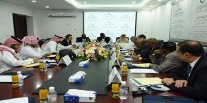 منظمة التعاون الإسلامي تضع اللمسات النهائية لجائزتها الدولية لوسائل الإعلام