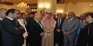 """سفارة المملكة تقيم معرض """"شواهد"""" الأول من نوعه في لبنان"""
