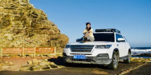 فتاة صينية تزور 45 بلداً براً خلال 315 يوم