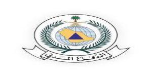 الدفاع المدني يباشر سقوط صاروخ أطلقته عناصر الميليشات الحوثية على محافظة العارضة بمنطقة جازان