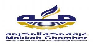 هشام كعكي: آلينا على أنفسها أن تتعدى جهودنا خدمة قطاع الأعمال إلى المواطن المكي