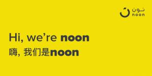 """""""نون"""" تعقد شراكات قوية مع رواد قطاع التجارة الإلكترونية في الصين"""