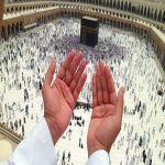 تقديم عطلة عيد الأضحى في السعودية