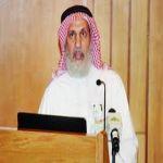 مدير جامعة أم القرى يهنئ القيادة الرشيدة بمناسبة نجاح موسم الحج