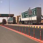 عبور شاحنتين منفذ الوديعة محملة بـ 50 طناً من مركز الملك سلمان للإغاثة لمحافظتي شبوة والمهرة باليمن