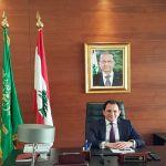تهنئة القنصل العام اللبناني بمناسبة اليوم الوطني السعودي