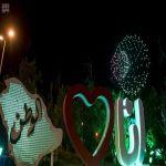 أمير الباحة يرعى حفل أهالي المنطقة بمناسبة اليوم الوطني الـ 88 للمملكة