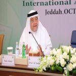 الهيئة الاستشارية الدولية للجامعة تختتم اجتماعها العاشر