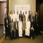 المجلس العام يطلق البرنامج التنفيذي الرابع بالتعاون مع كلية آيفي لإدارة الأعمال في مملكة البحرين
