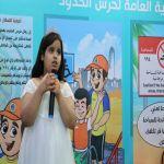 حرس الحدود يشارك في اليوم العالمي للإعاقة