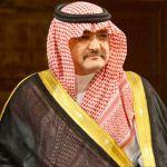 كلمة صاحب السمو الملكي الأمير مشعل بن ماجد بن عبدالعزيز محافظ جدة