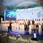 المؤتمر السعودي الثامن للشبكات الذكية يختم أعماله بخمس توصيات