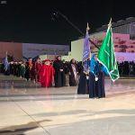 جامعة عفت تحتفل بتخريج الدفعتين الثانية والعشرين والثالثة والعشرين من طالباتها
