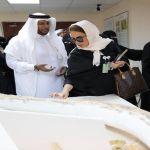 هيئة_المساحة_الجيولوجيةالسعودية تقدم محاضرتين علميتين