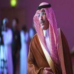 الرياض تعلق على إدراجها في القائمة السوداء الأوروبية