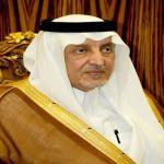 الأمير خالد الفيصل يشهد إعلان أسماء الفائزين بجائزة الأمير عبدالله الفيصل العالمية للشعر العربي
