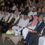مكتبة المؤسس تطلق المؤتمر التاسع للفهرس العربي الموحد بتونس الأسبوع القادم