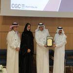 ميدالية التميز في حوكمة الشركات للشركة السعودية للخدمات الأرضية